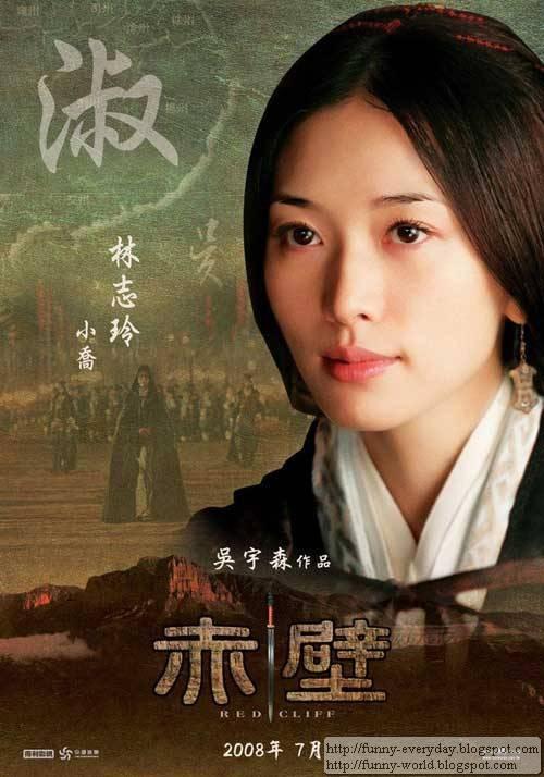 林志玲赤壁 (2)