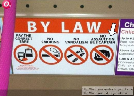 新加坡巴士 不准打司機 規定