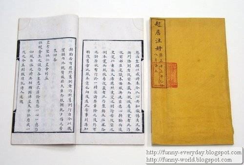 清朝皇帝的作息表 (6)
