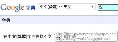 幹尛 (1)