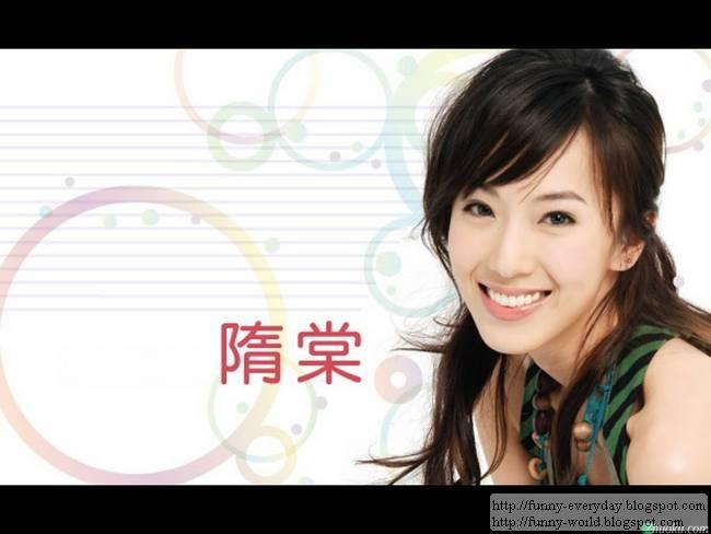 隋棠 (45)
