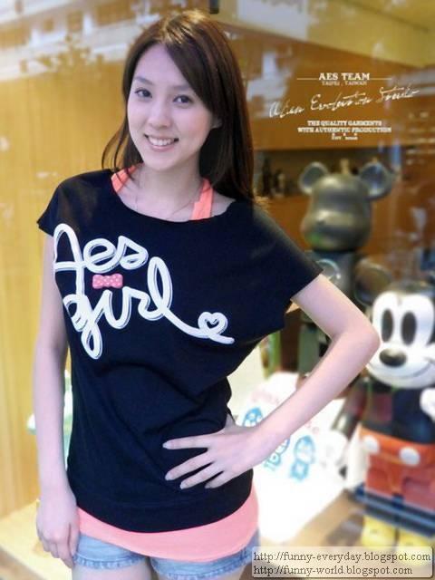 朱芯儀 (13)
