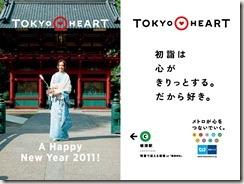 tokyoheart_01_1024