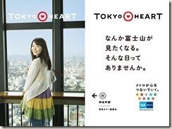 tokyoheart_04_1024