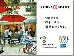 tokyoheart_05_1024