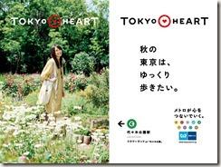 tokyoheart_09_1024