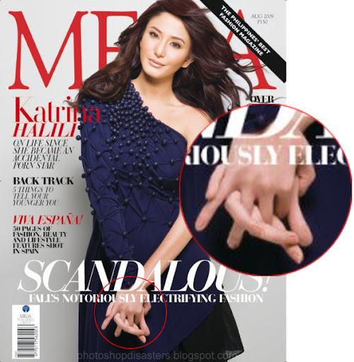 Mega Magazine PSD