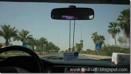 www.bednath.blogspot.com