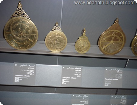 Museum of Islamic Art -Bednath (Doha) (41)