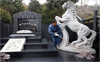【纽约时报】中国的豪华墓地令穷人愤愤不平