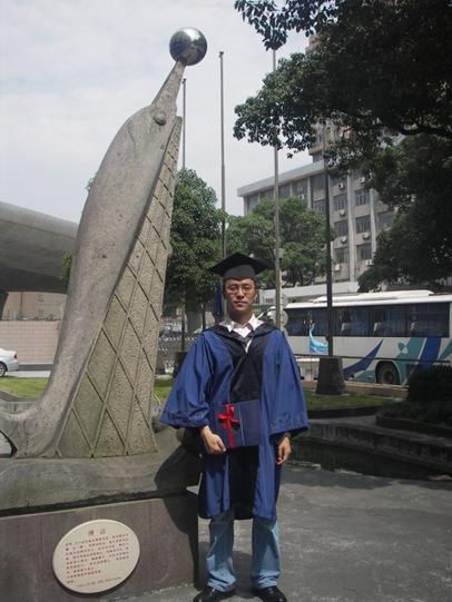 Zhu haiyang, haiyang zhu Yang Xin or Xin Yang Murder photo