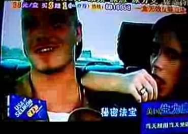 David Beckham Fake Viagra style Drug Adverts in China picture