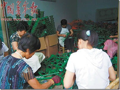 Vuvuzela house-factory made in china 1