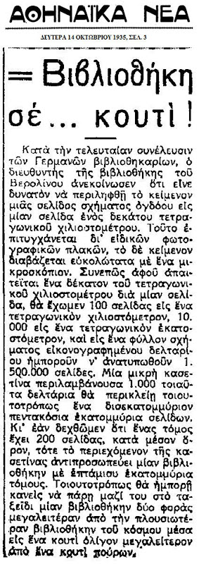 LIBRARYinabox