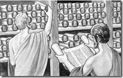 Μία απεικόνιση για το πώς ήσαν περίπου οι κύλινδροι στη Βιβλιοθήκη της Αλεξανδρείας