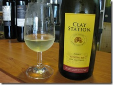 CLAY白酒