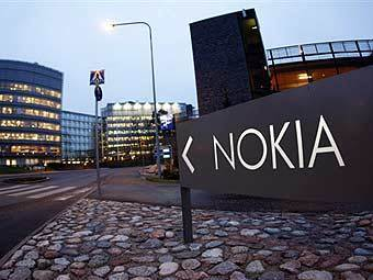 Headquarters Nokia