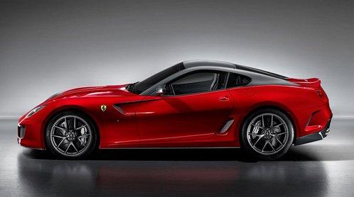 Supercar Ferrari 599