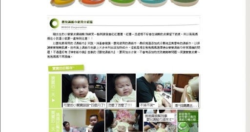 最安全的嬰兒用品-自製嬰兒專用濕紙巾-神奇濕紙巾