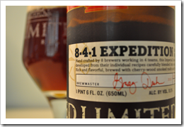 image of the Redhook 8-4-1 Expedition label courtesy of our Flickr page