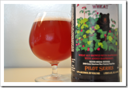 image of Alaskan Rasberry Wheat Ale courtesy of our Flickr page
