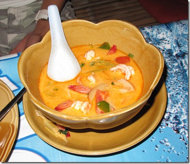 Sanuk Tom Yum Soup