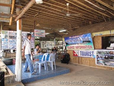Krabi Minivan Terminal