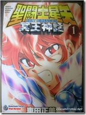 Next Dimension :: Scans Tomo 1 + Spoilers Capitulo 14
