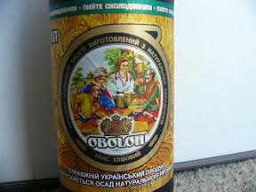 rye soft drink #1