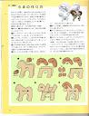От плат,конци и прежда - Page 2 17