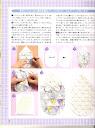 От плат,конци и прежда - Page 2 26
