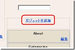 20091121_234147