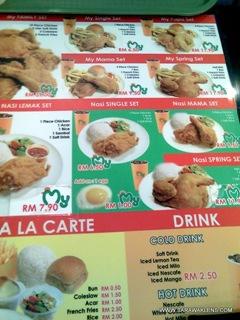 Sarawak lens brunei s ayamku opens in sarawak but known for X cuisine miri menu