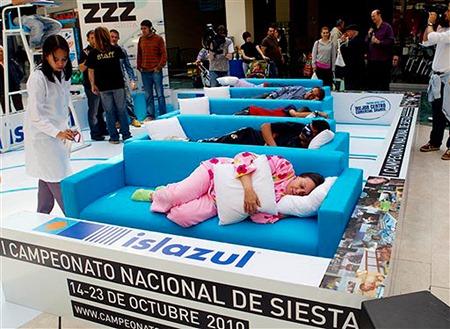 Spain Siesta Championship