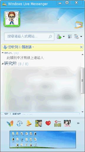 MSN9 1