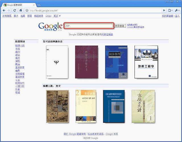 Google%20Book 1