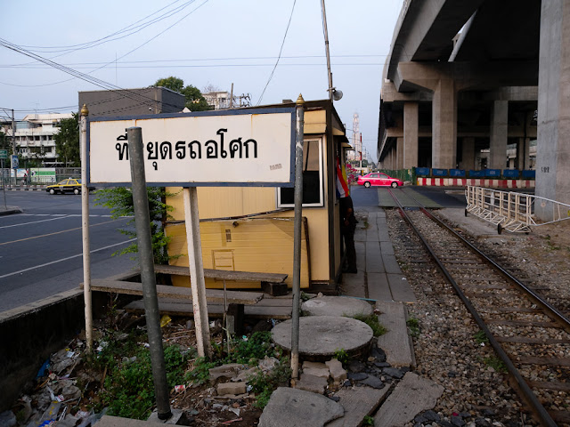 Asoke Station