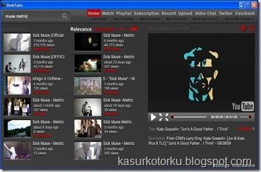 DeskTube - Aplikasi Desktop Buat YouTube