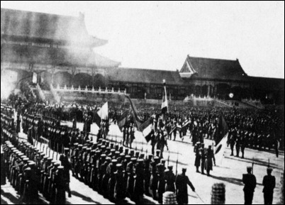 Foreign_armies_in_Beijing_during_Boxer_Rebellion