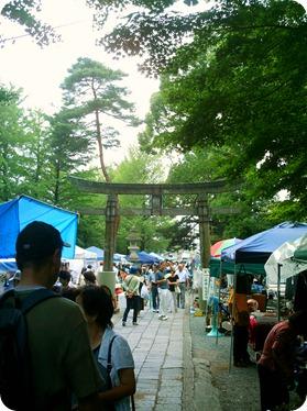 Kiryu Flea Market 005