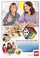 Русский каталог настольных игр LEGO за  2010 год