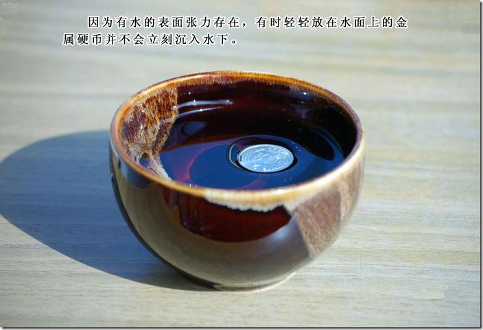 w01_a04_p04