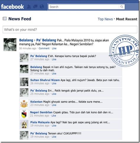 facebook profile pramlee 5