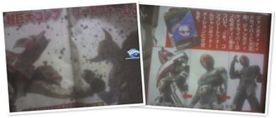 View Kamen Rider Decade Movie All Rider Vs Daishoker 1