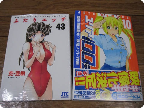 Yuria 100 Shiki Anime?