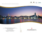 Brochure of CTS Metropark Hotels Management Co. Ltd.  .jpg