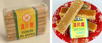 Chinese Brown Sugar Sometimes Labeled Brown Candy Can Be Purchased At Most Asian Markets They Come In Stick Form And If Chopped Into Little Pieces