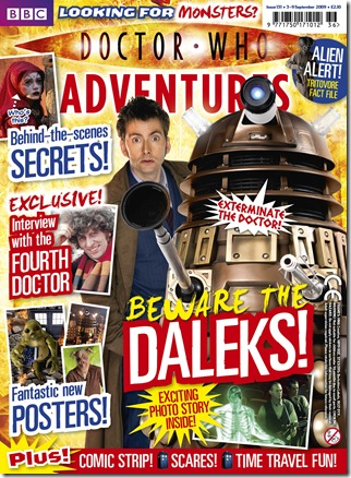DWA131_cover