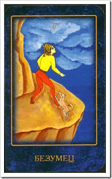 Nostradamus Dream Tarot -Major-Fool