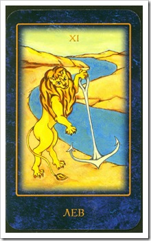 Nostradamus Dream Tarot -Major-Strenght